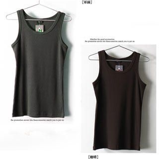 Buy SERUSH Ribbed Tank Top 1022528113
