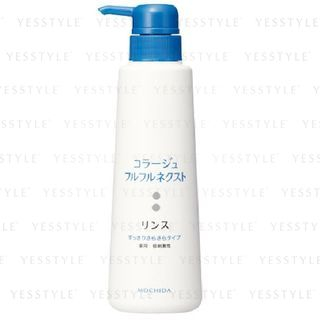 Image of Collage - Furfur Next Rinse Refreshing And Smooth Blue 400ml