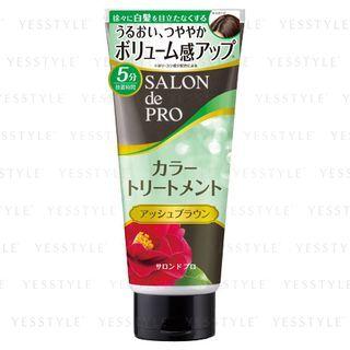 DARIYA - Salon De Pro Color Treatment (Ash Brown) 180g 1059483043