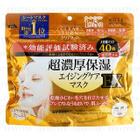 Kose - Clear Turn Ultra-Rich Moisturizing Mask 40 pcs 1596