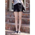 Zip-Front Shorts от YesStyle.com INT