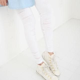 Buy LORIKEET Distressed Leggings 1023033316