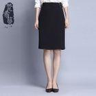 Pencil Skirt 1596
