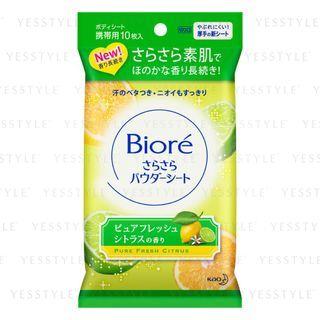 Kao - Biore Smoothly Sheet (Pure Fresh Citrus) 10 pcs 1057542286