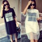 Short-Sleeve T-Shirt Dress 1596