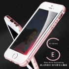 Set: Bumper + Front & Back Protective Film + Tempered Glass Screen Protective Film - iPhone SE / 5S 1596