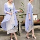 Set: Floral Dress + Long Cardigan 1596