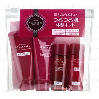 Buy Shiseido – Aqualabel Moist Mini Set (Red): Cleansing 20g + Foam 20g + Lotion 20ml + Emulsion 20ml 4 pcs