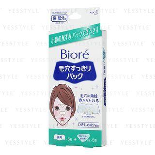 Kao - Biore Keana Pore Pack For Nose (5 pcs) & Parts (10 pcs) 15 pcs 1056012803