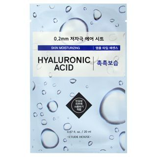 Image of Etude House - 0.2 Therapy Air Mask 1pc (23 Flavors) Hyaluronic Acid
