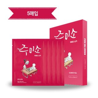 JUMISO - Chewy Elasticity Mask Set 5pcs 26ml x 5pcs 1063418795