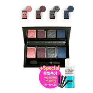 eye-shadow-set-b-bronx-girls-shadow-4-colors-case-1pc-brush-5pcs-lipeye-remover-80ml