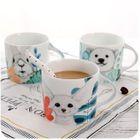 Animal Ceramic Cup 1596