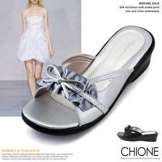 Buy Chione Beribboned Sandals 1022453227