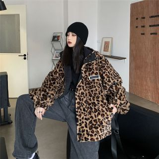 Reversible Leopard Print Lined Zip Jacket