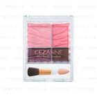 CEZANNE - Airily Touch Shadow (#02 Coral Brown) 1 pc 1596