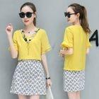 Set: Ruffle Chiffon Top + Skirt 1596