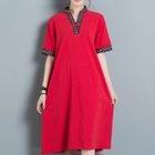 Panel V-neck Short-Sleeve Dress 1596