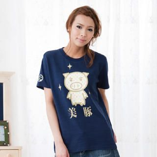 Buy Buden Akindo Print Crewneck T-Shirt – Beautiful Pig Navy Blue – One Size 1022824916