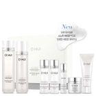 O HUI - Extreme White Special Set: Skin Softener 150ml + 20ml + Emulsion 130ml + 20ml + Serum 3ml + Cream 7ml + Cleansing Foam 40ml 1596