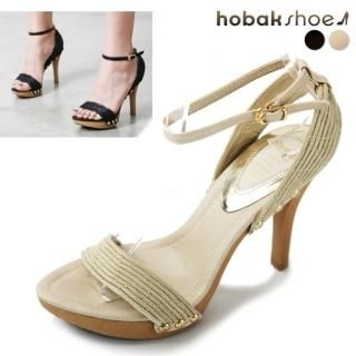 Buy HOBAK girls Ankle Strap Platform Sandals 1023068446