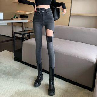 Cutout Skinny Jeans
