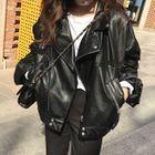 Boxy Faux Leather Jacket 1596
