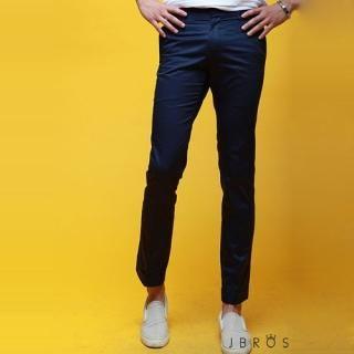 Buy JBROS Slim-Fit Pants 1022960255