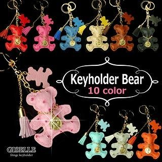 Bear Key Holder