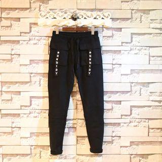 Drawstring-Waist Slim-Fit Pants
