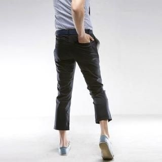Picture of Style YOURS Ankle-Length Pants 1022544233 (Style YOURS, Mens Pants, Korea)