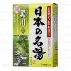 BATHCLIN - Onsen Bath Salt (Kurokawa) 30g x 5 pcs 1596