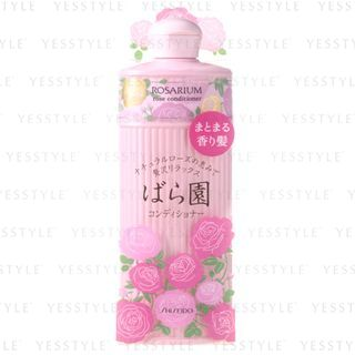 Shiseido 1062723732