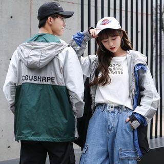 Image of Couple Matching Hooded Lettering Zip Windbreaker