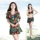 Set: Camouflage Bikini Top + Swim Skirt + Cover-Up 1596
