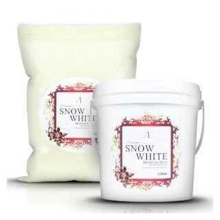 Anskin - Premium Snow White Modeling Mask 1kg 1kg 1060333567