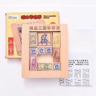 Wooden Toy Unlock Game 1063373127