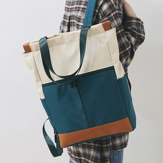 Image of Convertible Lightweight Tote Bag