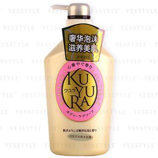Kuyura Body Soap Heartfully Fragrant