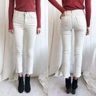 Fray-Hem Slim-Fit Pants 1596
