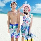 Couple Matching Printed Swim Shorts / Set: Bikini + Cover-Up 1596