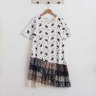 Lace Panel Short-Sleeve Dress 1596