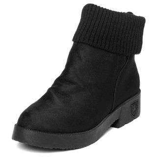 Knit Panel Belted Boots