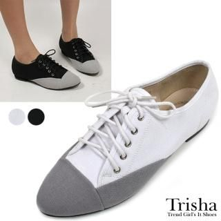 Buy Trisha Contrast Trim Lace-Up Sneakers 1022300422