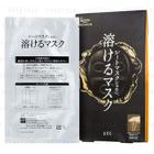 pdc - Liftarna Premium Melty Essence Mask 1 pc 1596