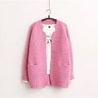 Plain Ribbed Cardigan 1596
