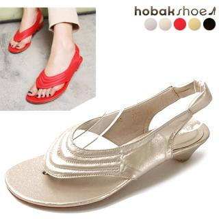Buy HOBAK girls Thong Sandals 1022952995