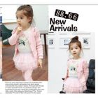 Kids Lace Knit Cardigan 1596