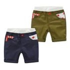 Kids Striped & Star Print Shorts 1596
