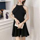 Cutout Shoulder Short-Sleeve A-Line Dress 1596